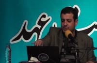 سخنرانی استاد رائفی پور - سواد رسانه ای و جریانات فکری آخرالزمان - جلسه 3 - اراک - 4 بهمن 93