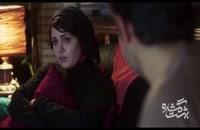 دانلود فیلم ایرانی جدید بهشت گمشده رایگان