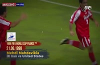 گل تماشایی مهدوی کیا به آمریکا نامزد برترین گل آسیایی ها در جام جهانی