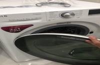 ماشین لباسشویی ال جی F4V5RYP0W