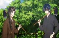 انیمه Bungou to Alchemist: Shinpan no Haguruma قسمت 6 (با زیرنویس فارسی)