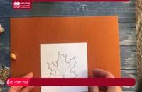 آموزش جواهر دوزی | مروارید دوزی | سرمه دوزی (گل سینه طرح برگ بزرگ)