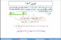 جلسه 140 فیزیک دهم - کار و انرژی درونی 2 - مدرس محمد پوررضا