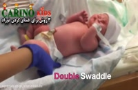 3 روش برای قنداق کردن نوزاد