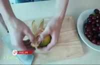 کلیپی جالب از آموزش میوهآرایی