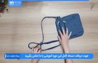 آموزش دوخت کیف - کیف پاسپورتی چند جیبه