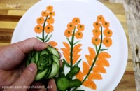 سالاد آرایی بسیار زیبا و ساده با استفاده از خیار و هویج