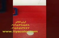 دستگاه مخمل پاش /  پودر مخمل ترکیه ای 09195642293