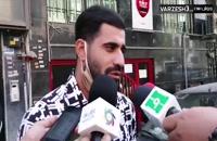 گفت و گو با کنعانی زادگان درباره دربی جام حذفی، رادوشوویچ و لیگ قهرمانان
