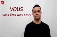 آموزش ضمایر فاعلی در فرانسه + تلفظ و مثال