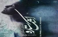دانلود آهنگ اشک ستاره از دیجی فلیکس و روهاب | پخش سراسری موزیک