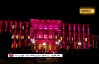 قصر صورتی، رمانتیک ترین قصر جهان در کشور آرژانتین - بوکینگ پرشیا