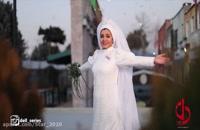 کلیپ عروسی در سریال دل با صدای رضا بهرام