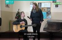 آموزش زبان آلمانی با یادگیری مثالهای کاربردی در دنیای واقعی