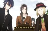 انیمه Bungou to Alchemist: Shinpan no Haguruma قسمت 5 (با زیرنویس فارسی)