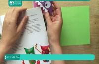 آموزش مرحله به مرحله ساخت اوریگامی جغد