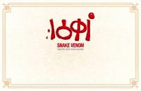 تریلر فیلم ایرانی زهر مار Snake Venom 1398