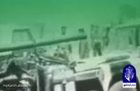 کلیپ خرمشهر، شهر خون آزاد شد