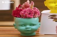 آموزش ساخت گلدان با وسایل دور ریختنی