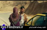دانلود فیلم سینمایی قصر شیرین کامل