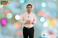 استاد احمد محمدی - افراد مثبت