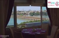 هتل پارسیان کوثر اصفهان در رادار361