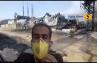 آتش سوزی کارخانه مواد شوینده در قزوین