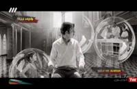 دانلود فیلم هندی ماموریت مخفی  دوبله فارسی