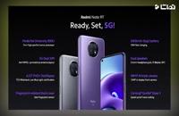 ارزان ترین گوشی های هوشمند 5G در ایران