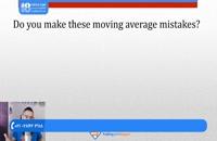 آموزش تحلیل تکنیکال - اشتباهاتی که در میانگین متحرک نباید انجام داد