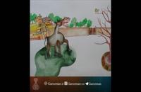 داستان خر و آسیاب، نویسنده پیمان پورشکیبائی(عضو انجمن نویسندگان کودک و نوجوان)