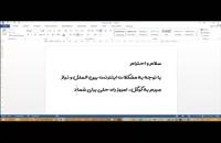 نحوه ساخت ایمیل فارسی