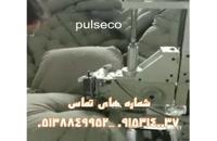 واردات دستگاه تک کله دوخت تشک