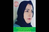 رمان «آهنگ عشق» نویسنده «سوری رحیمی» فصل چهارم و پنجم