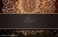 دعای روز هفدهم ماه رمضان  (۱۷)