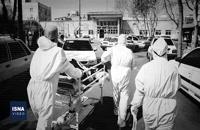 سراج، جمشیدی و مظفری برای مدافعان سلامت خواندند