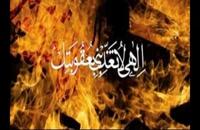 امام رضا عليه السلام امام رئوف