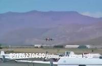 هواپیما در هنگام فرود آمدن در فرودگاه سقوط می کند و منفجر می شود