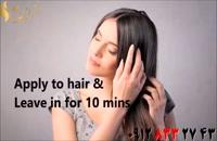 فیلم آموزش تهیه ماسک درخشان و تقویت کننده مو
