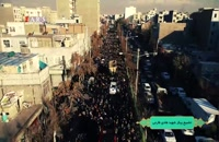 تصاویر هوایی از تشییع پیکر شهید هادی طارمی