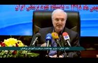 وزیر بهداشت ورود کرونا به ایران را تکذیب کرد