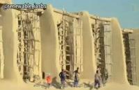 قدمت آسیاب های بادی در ایران