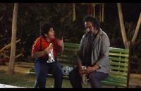دانلود فیلم تپلی و من(ایرانی)