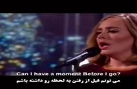 آهنگ خارجی و احساسی با زیرنویس فارسی