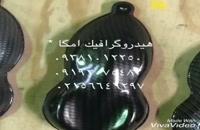 فروش دستگاه مخمل پاش09381012250فروش فرمول پودر مخمل