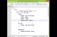 قسمت چهاردهم آموزش HTML و CSS