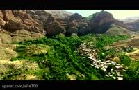 روستای قلات شیراز - استان فارس
