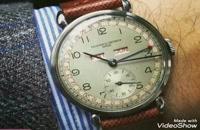 ساعت های مچی مردانه