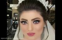 آهنگ شاد عروسی 2020 شماره 18  | موزیک شاد