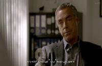 سریال Bosch باش فصل 1 قسمت 3 - زیرنویس فارسی